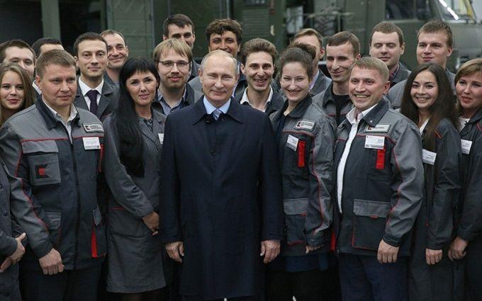 У мережі жорстоко посміялися над фото Путіна