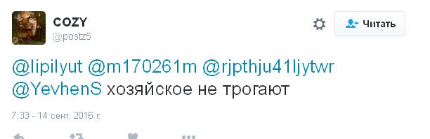 """У бойовиків ДНР """"помер"""" їх мобільний оператор: в соцмережах сміються (4)"""
