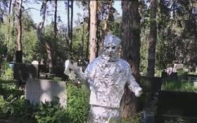 Сеть порвал робот Бандера, освобождающий Донбасс: видео песни