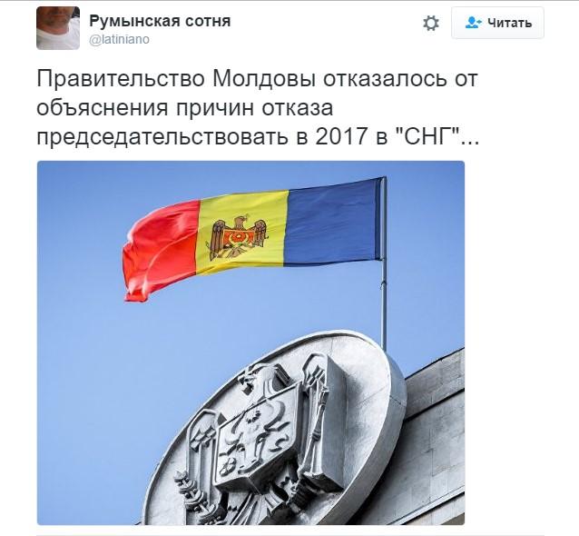 Молдова красиво відфутболила Путіна з союзниками: соцмережі в захваті (1)