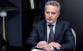 Суд в Австрии принял громкое решение по Фирташу