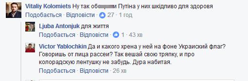 Обращение Собчак к Порошенко: в сети появился жесткий ответ россиянке (2)