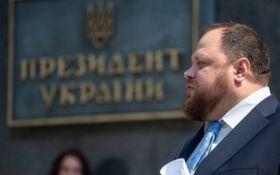Офис президента раскрыл план действий на начало работы Рады