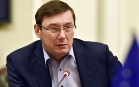 Луценко рассказал, когда Антикоррупционный суд начнет работу