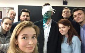 Оппозиционера Навального в России снова облили зеленкой: появились фото