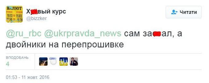 Путін образився: стало відомо про гучне рішення президента Росії, соцмережі киплять (2)