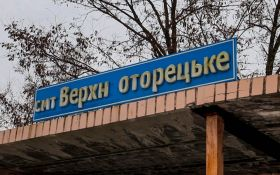 Повністю під контролем ЗСУ: волонтери розповіли про успіх сил АТО на Донбасі