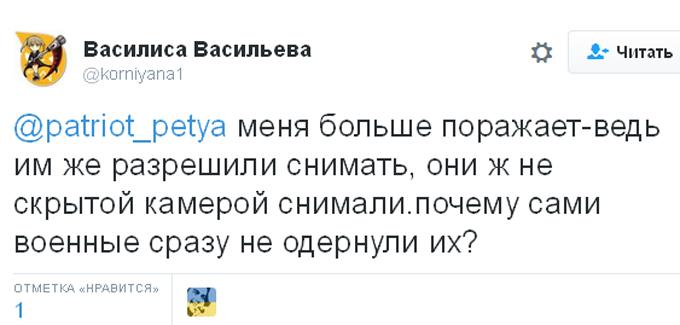Скандал з українськими журналістами і військовими: соцмережі киплять обуренням (2)