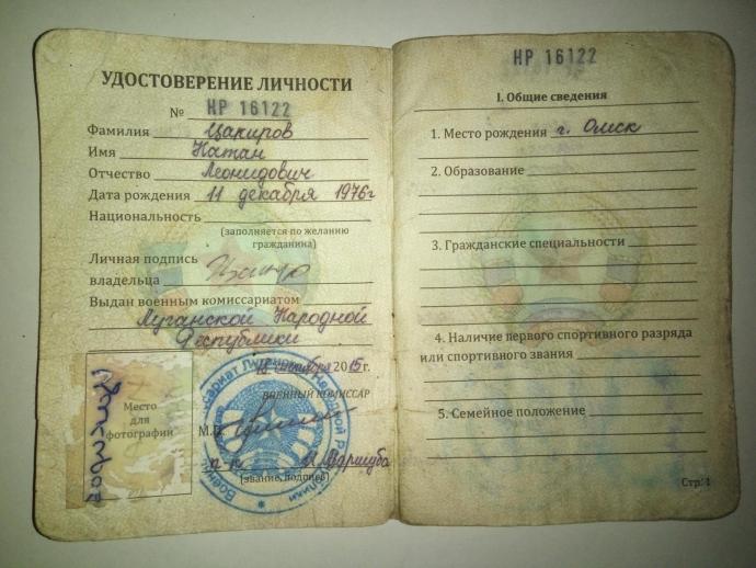 Захоплення в полон росіян на Донбасі: з'явилися нові подробиці і фото (1)