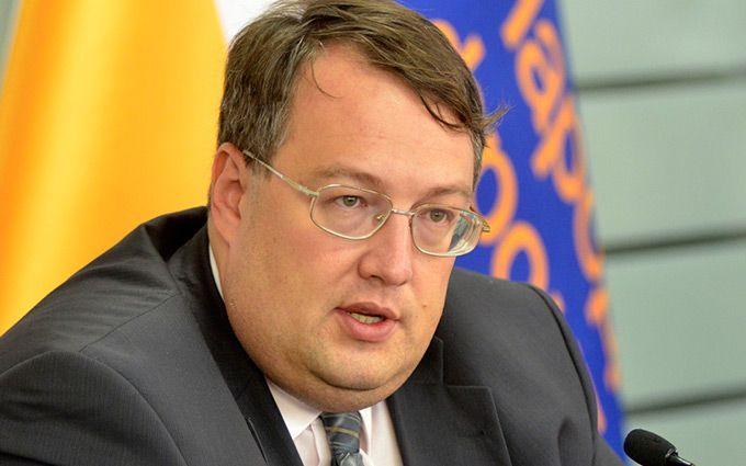 Покушение на Геращенко: появилась интересная информация о задержанных