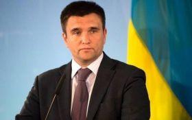 МЗС України пропонує вжити серйозних заходів щодо Росії і СНД
