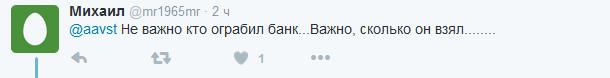 Туманна заява Путіна про хакерів і США розбурхала соцмережі (2)