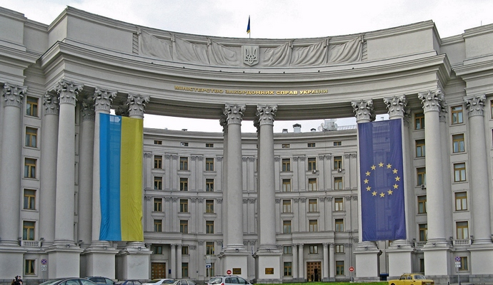 Україна вживе заходів для боротьби із загрозою тероризму - МЗС
