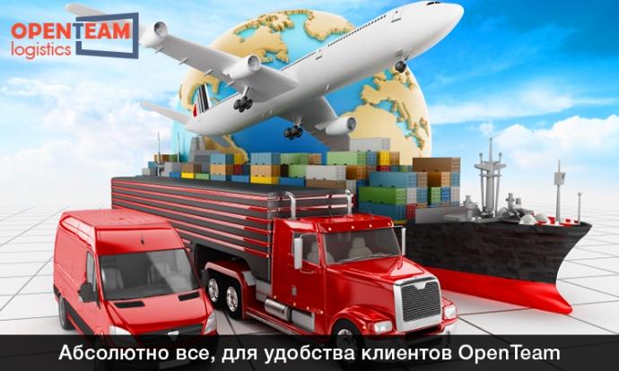 Молниеносная авиадоставка товаров из Китая (1)