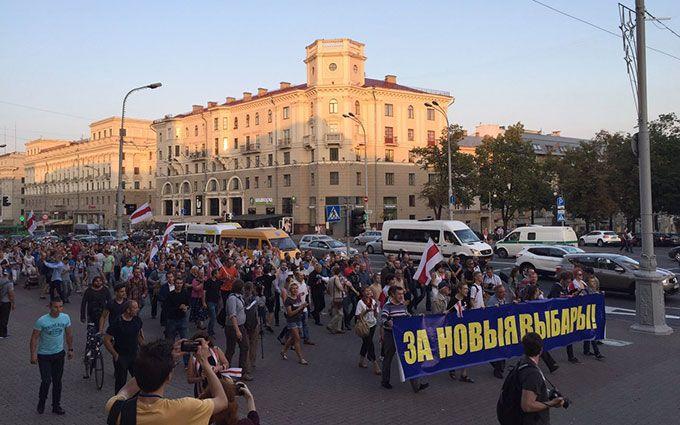 У Мінську мітинг опозиції переріс в бійку з титушками: з'явилися фото і відео