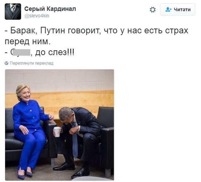 Путіна не бояться, ним гидують: відео з заявою президента Росії підірвало мережу (3)