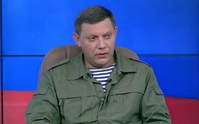 Ватажок ДНР зізнався, яку частину України хоче захопити: опубліковано відео