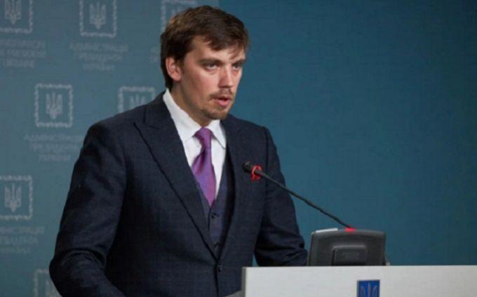 Коломойскому законодательно запретят вернуть Приватбанк — источник