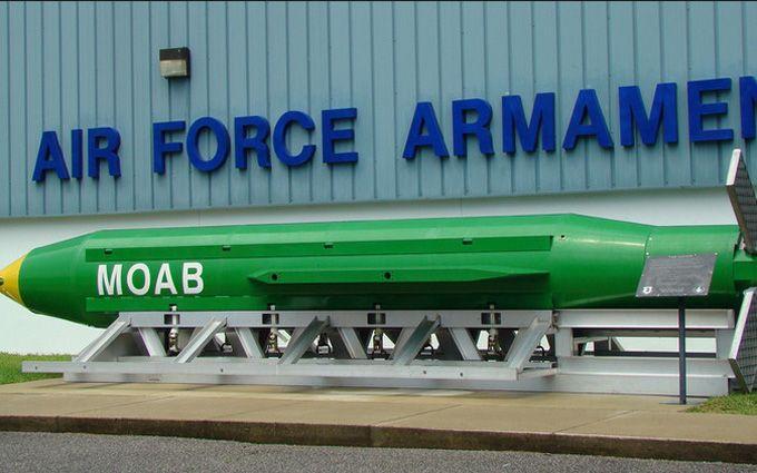 """Американцы сбросили на Афганистан """"мать всех бомб"""""""