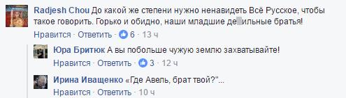 Забыл про «один народ»: соцсети насмешило интересное заявление Лукашенко (4)