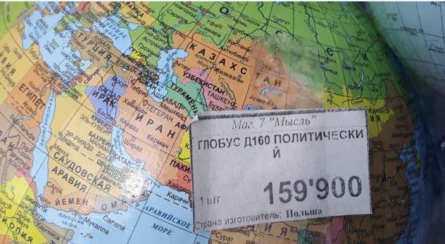 У Білорусі не дозволили торгувати продукцією з пропагандою Путіна (1)