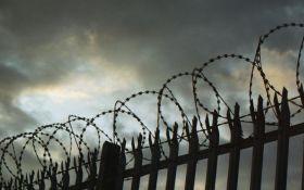 """В российской тюрьме """"Владимирский централ"""" осужденные массово вскрыли себе вены"""