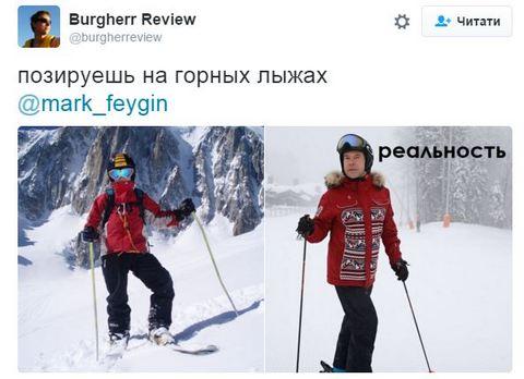 В России посмеялись над имиджем премьера РФ: опубликовано фото (2)