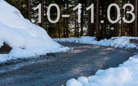 Прогноз погоды на выходные дни в Украине - 10-11 марта
