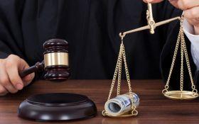 Верховная Рада обнародовала текст закона о запуске Антикоррупционного суда в Украине