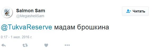 Соцмережі розвеселило фото Савченко в кашкеті (4)