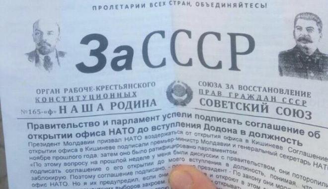 В центре Харькова открыто агитировали за СССР: опубликовано фото (1)