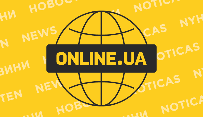 4 февраля в Украине и мире: главные новости дня