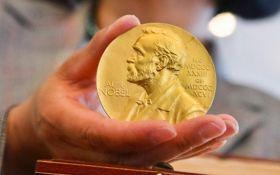 Объявление лауреата Нобелевской премии мира - смотрите онлайн-трансляцию