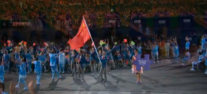 Церемония открытия Паралимпиады-2016: фото и видео из Рио (55)