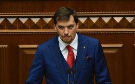 Не буде цього зоопарку: Гончарук дав гучну обіцянку українцям