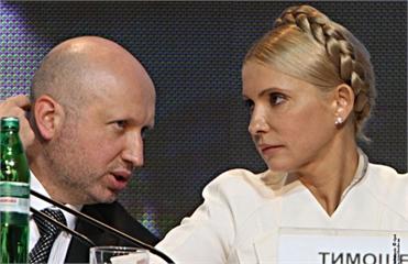 БЮТ: ЦИК утвердит список с фамилиями Тимошенко и Луценко