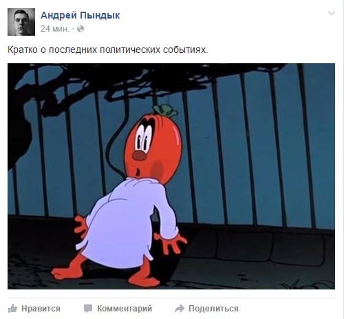 Хунта не просто ловить покемонів: арешт Єфремова розбурхав соцмережі (1)