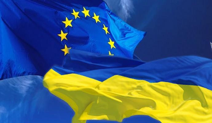 """Польша открывает форум """"Европа-Украина"""""""