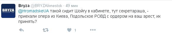 Печерський суд дозволив заарештувати міністра Путіна: в соцмережах сперечаються (1)