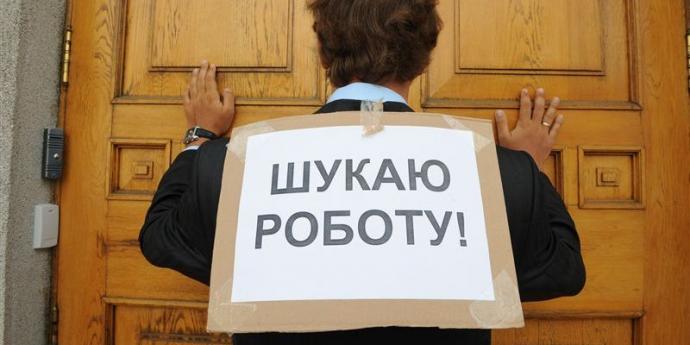 Переселенцам с Донбасса готовят сюрприз с деньгами (1)