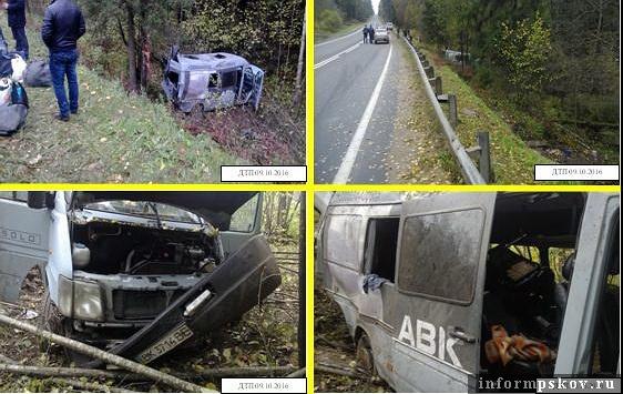 Серйозне ДТП з українцями в Росії: з'явилися драматичні фото і подробиці (1)