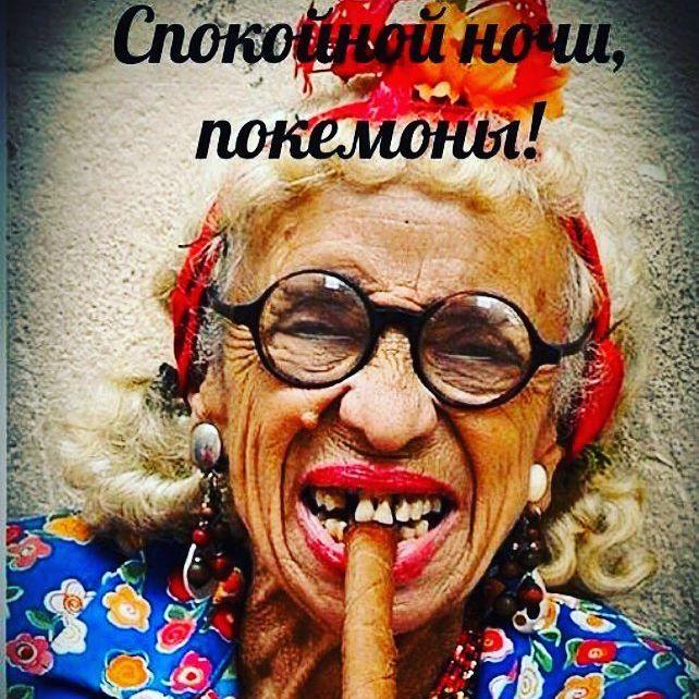 Українську телеведучу розлютили покемони: з'явилося фото (1)