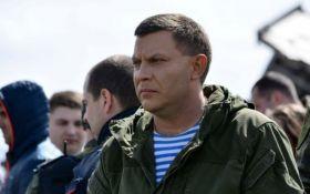 """Миротворці ООН на Донбасі: ватажок """"ДНР"""" зробив гучну заяву"""