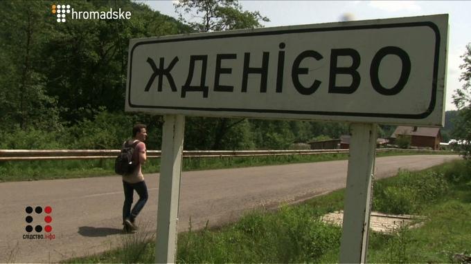 З'явилися фото і відео шикарних володінь кума Путіна в Україні (1)