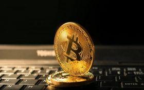 Курс найпопулярнішої криптовалюти знову впав