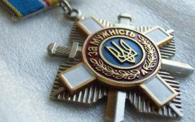 Порошенко нагородив героїв АТО і розповів історії мужності