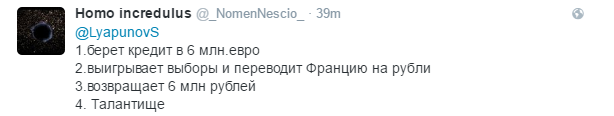 """""""Подруга"""" Путина сделала новое громкое заявление о своих планах (2)"""