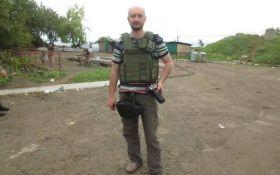 Журналиста Аркадия Бабченко убили, неизвестные стреляли в спину