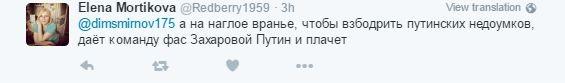 У Путіна злякалися гучної заяви США: в соцмережах сміються (1)