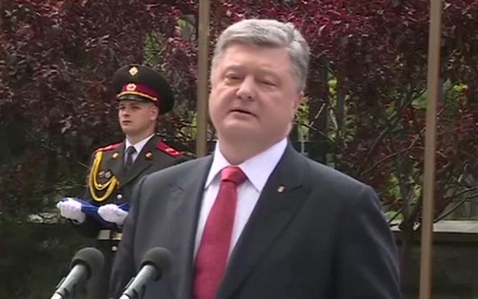 Порошенко назвав національну ідею України: опубліковано відео